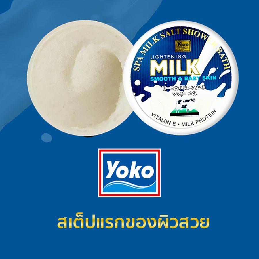 Yoko Gold Salt Scrub Shower Bath