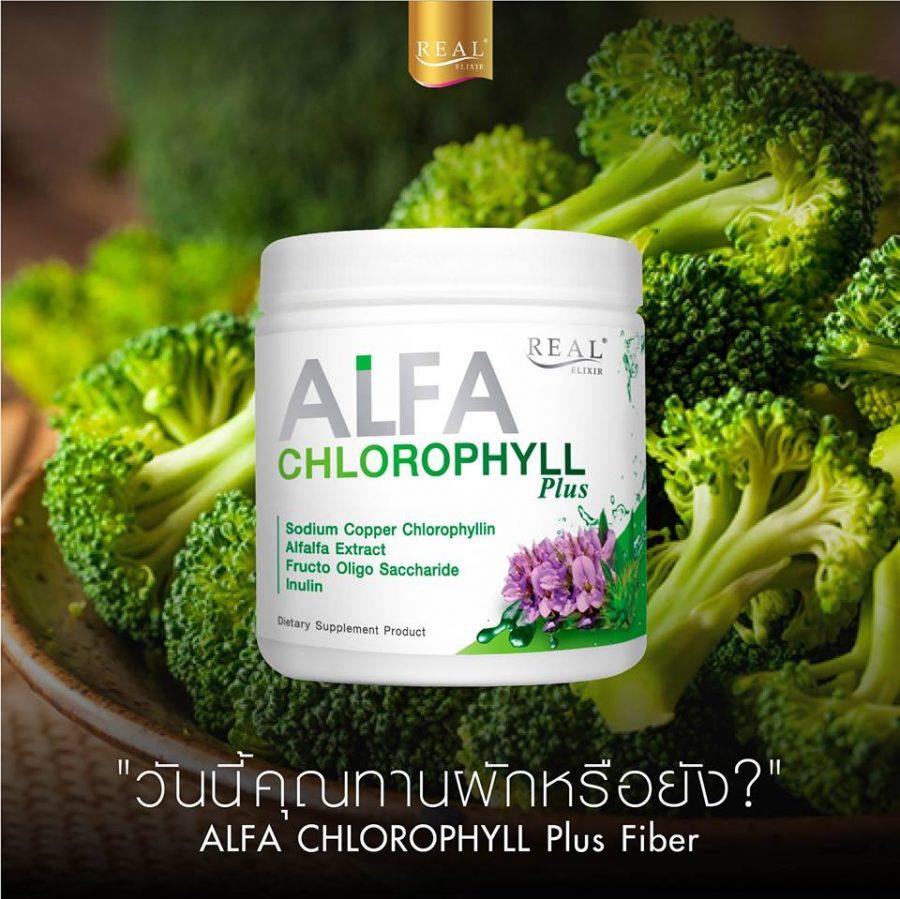 Alfa Chlorophyll Plus Fiber