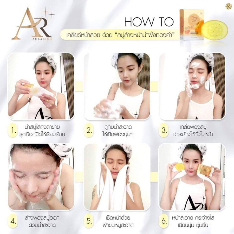 Aura Rich Honey Gold Soap