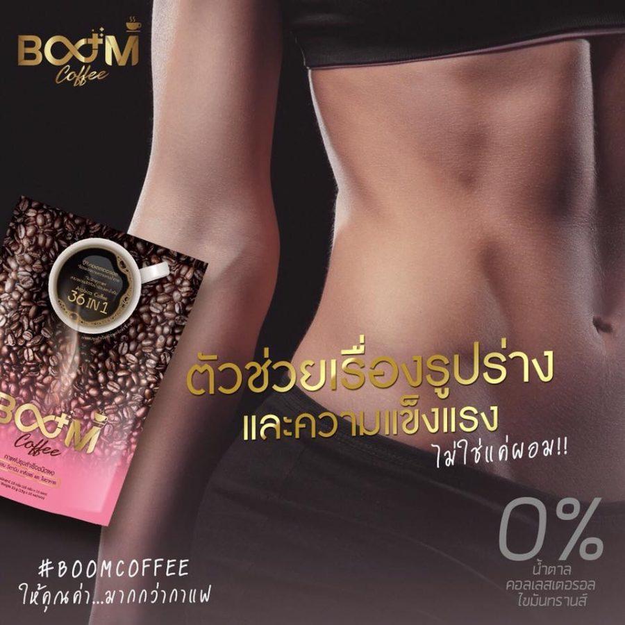 Boom Coffee