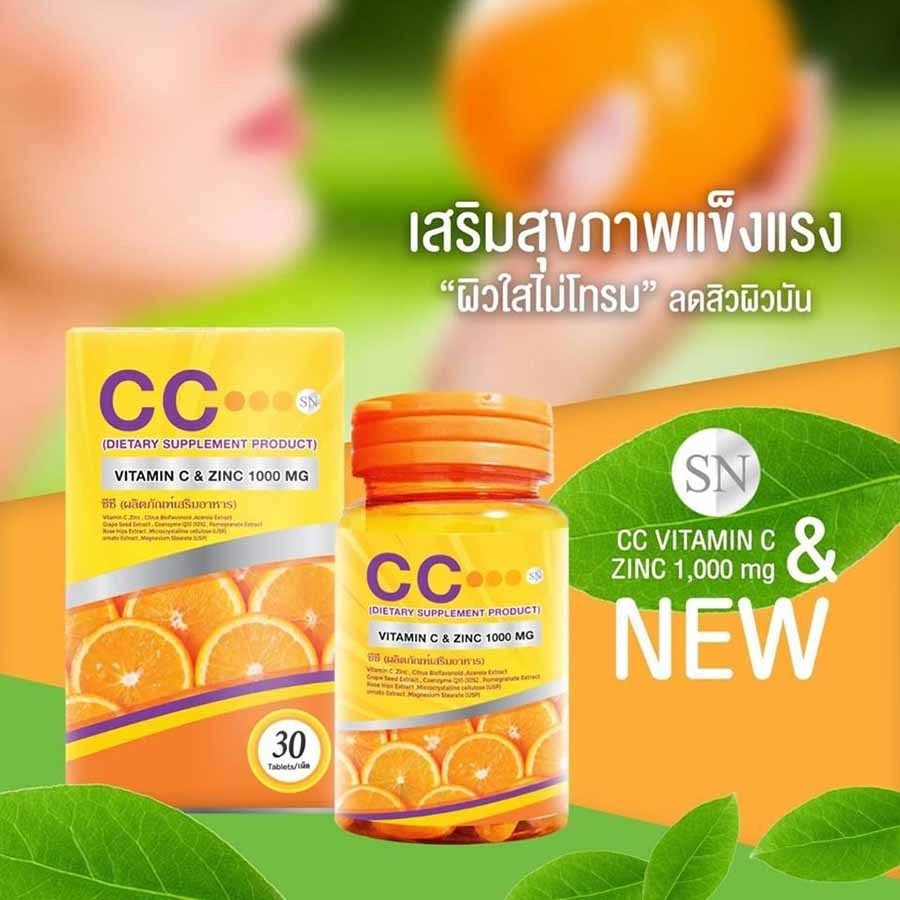 CC Vitamin C & Zinc