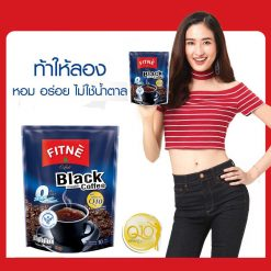 Fitne Black Coffee Mix With Coenzyme Q10