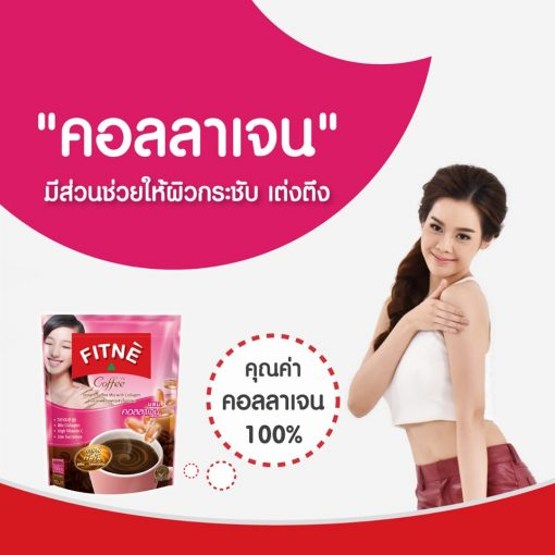 Fitne Coffee Collagen & Vitamin C