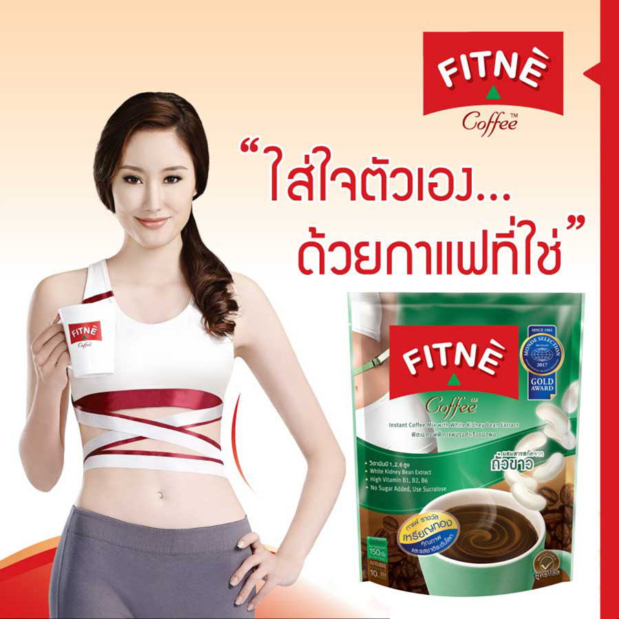 Fitne Coffee Mix With White Kidney Bean Extract - Thailand Best Selling  Products - Online shopping - Worldwide Shipping