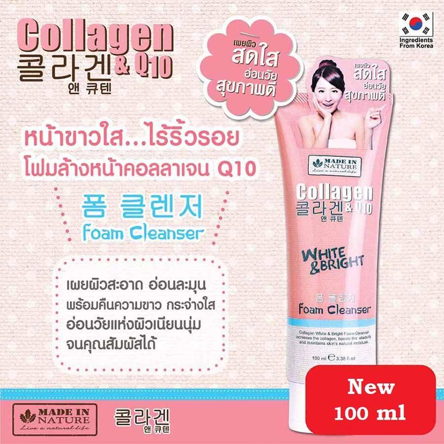 Made In Nature Collagen & Q10 Foam Cleanser