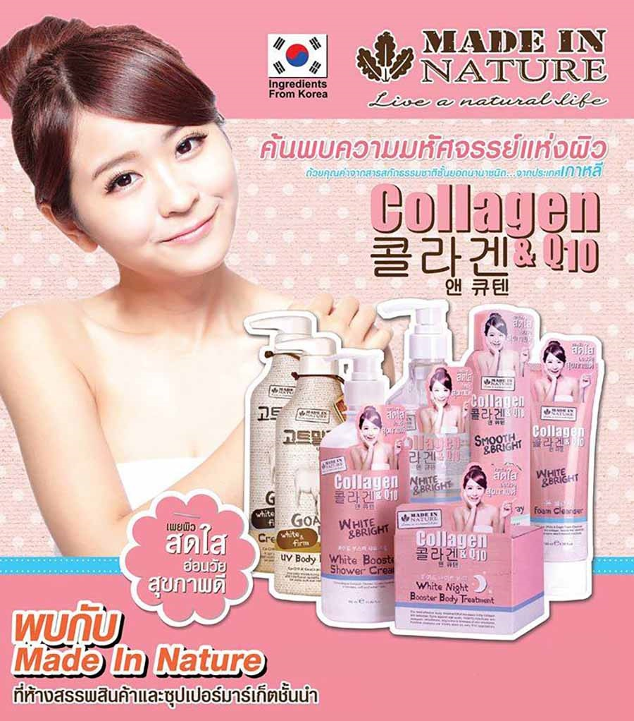 Made In Nature Collagen & Q10 Foam Cleanser