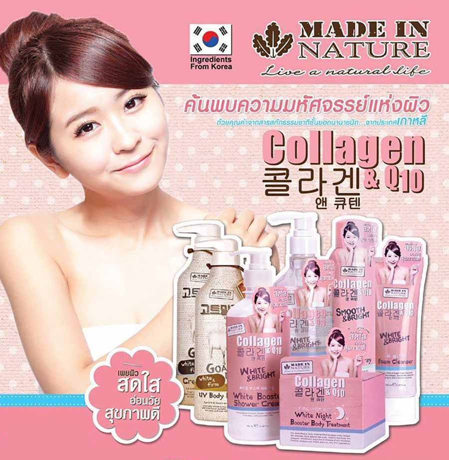 Made In Nature Collagen & Q10 White Night Booster Body Treatment