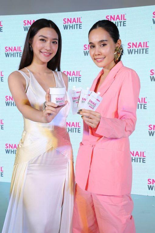 Namu Life Snail White Day Cream
