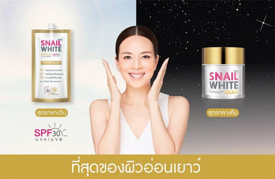 Namu Life Snail White Gold Facial Cream