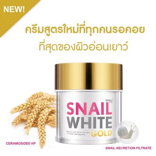 Namu Life Snail White Gold Facial Cream