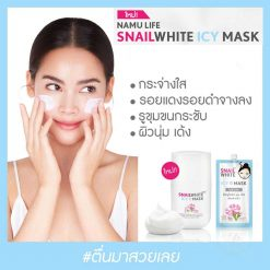 Namu Life Snail White Icy Mask