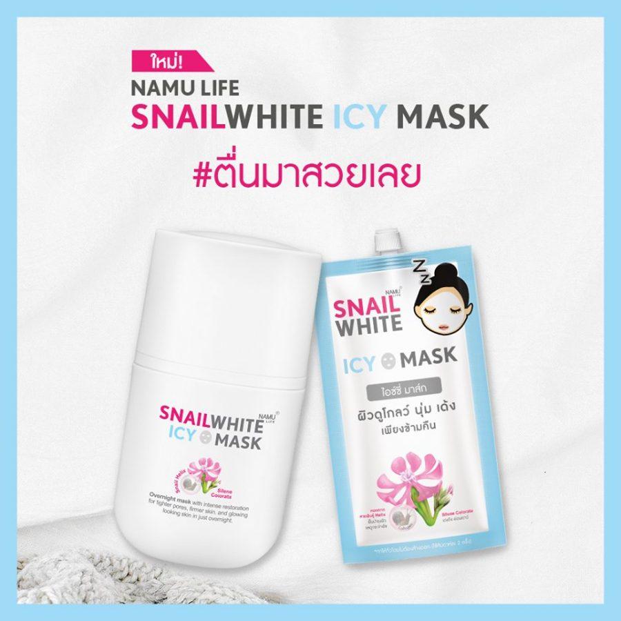 Namu Life Snail White Icy Mask