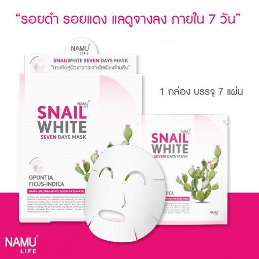Namu Life Snail White Seven Days Mask