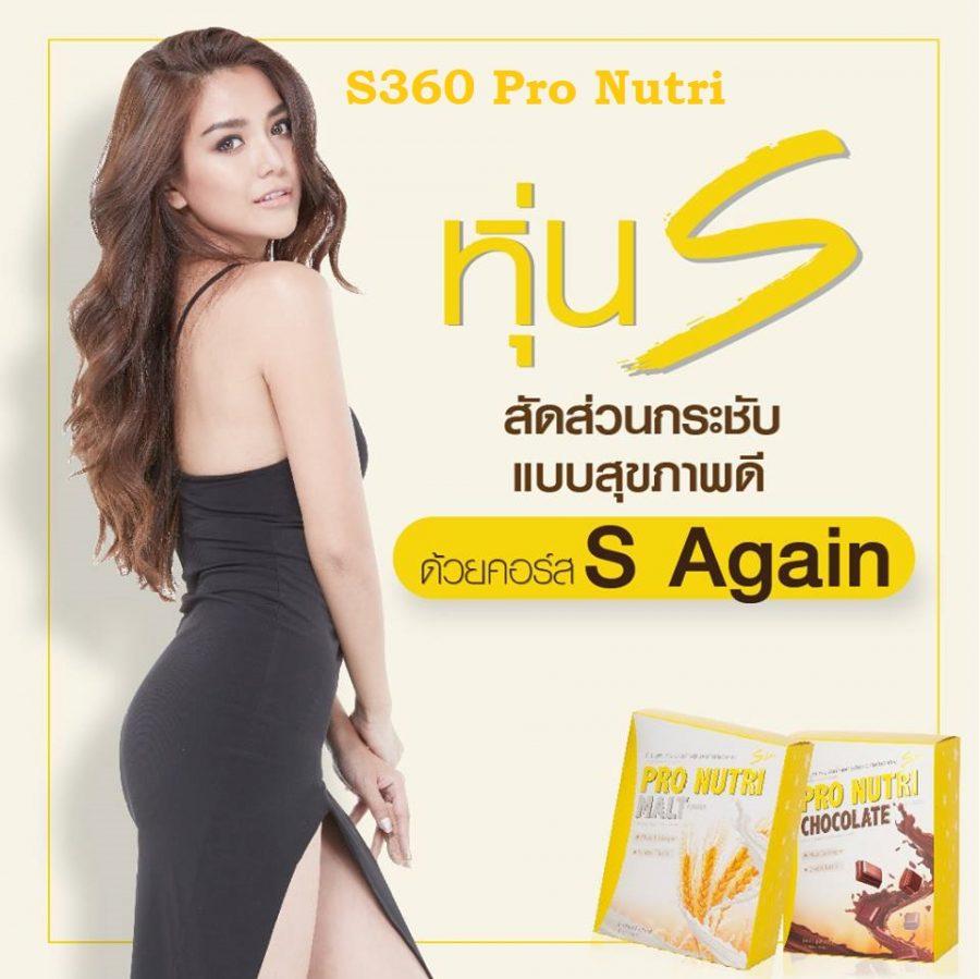 S360 Pro Nutri