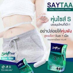Saytaa New Star