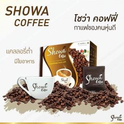 Showa Coffee