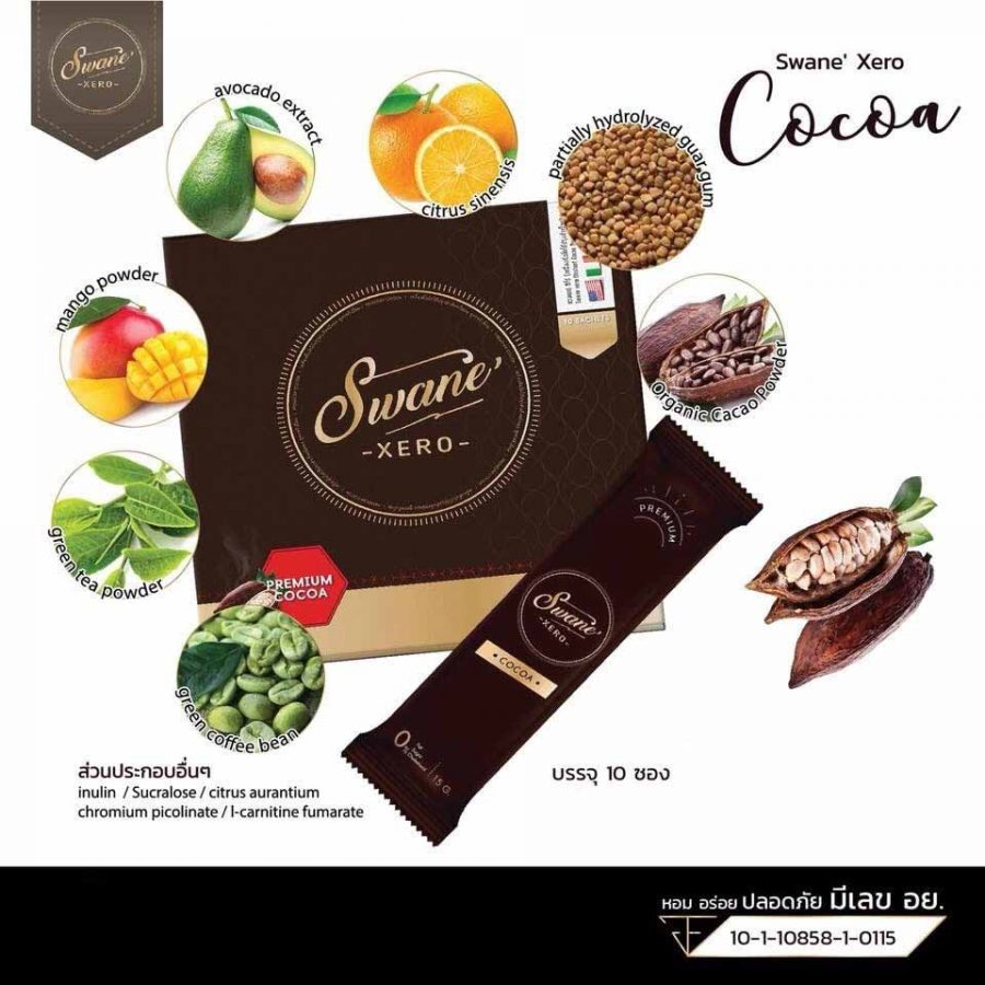 Swane' Zero Cocoa