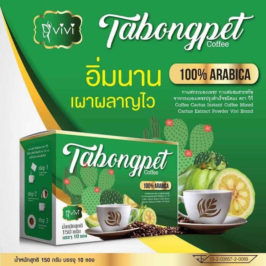 Vivi Tabongpet Coffee