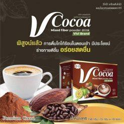 Vivi V Cocoa Mixed Fiber Powder Drink