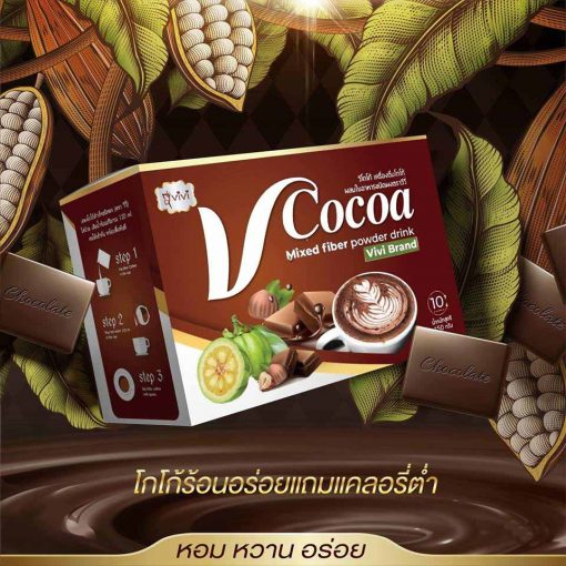 Vivi V Cocoa Mixed Fiber Powder Drink