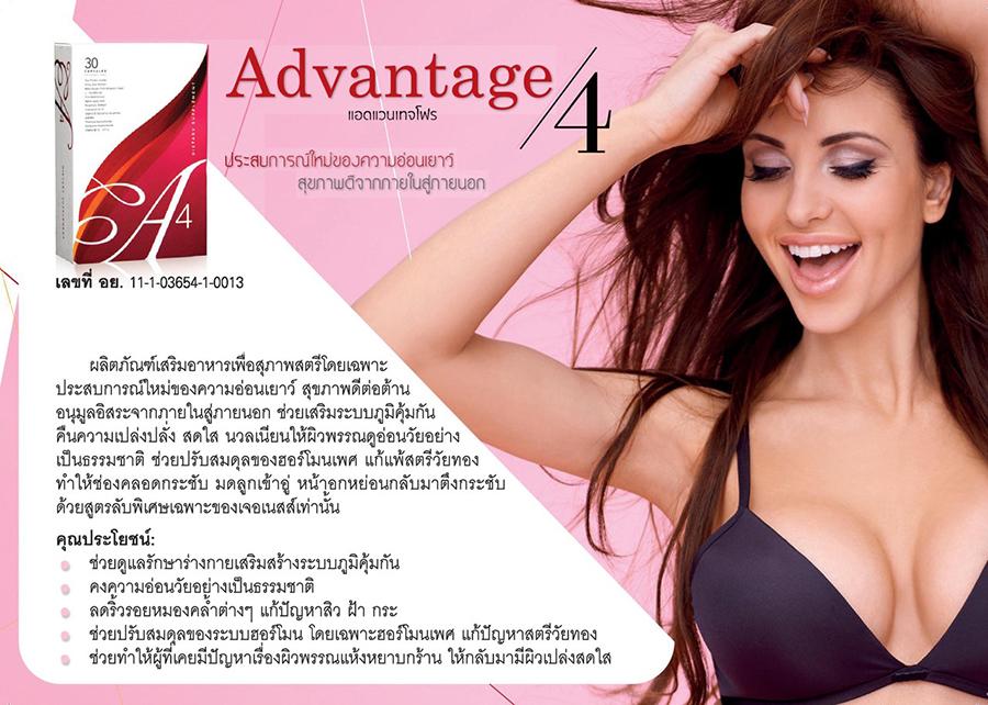 Advantage4