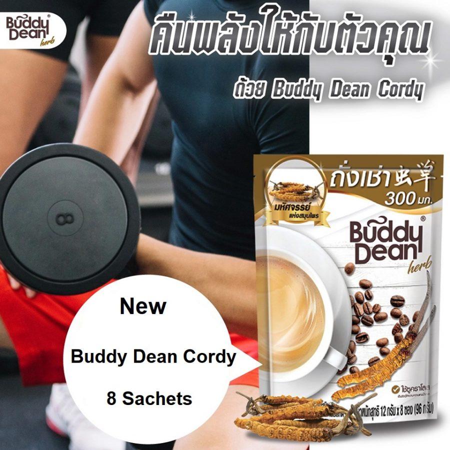Buddy Dean Cordy