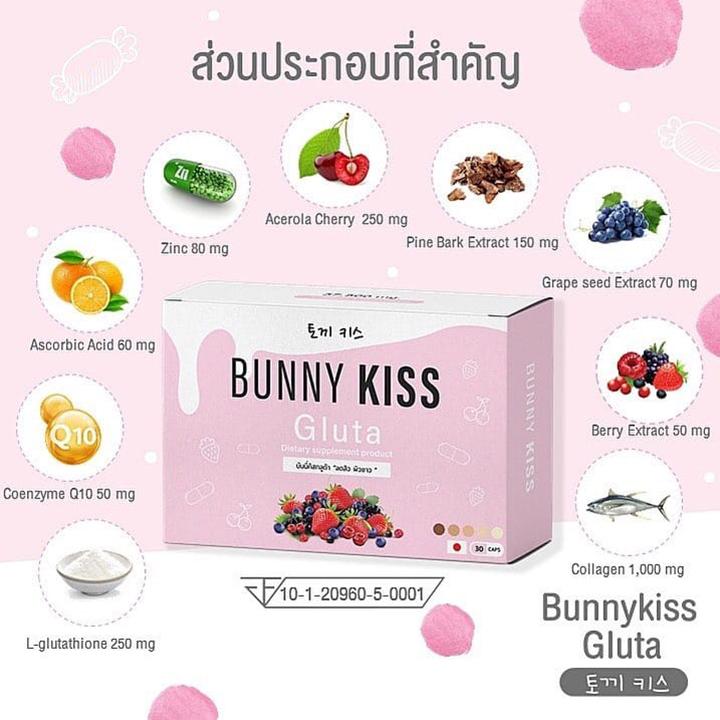 Bunny Kiss Gluta