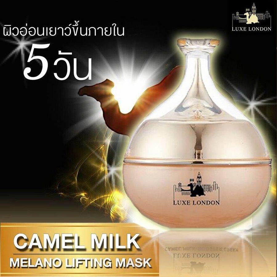 Camel Milk Melano Lifting Mask