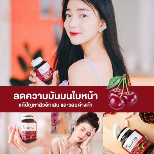 DW Collarose Collagen Cherry