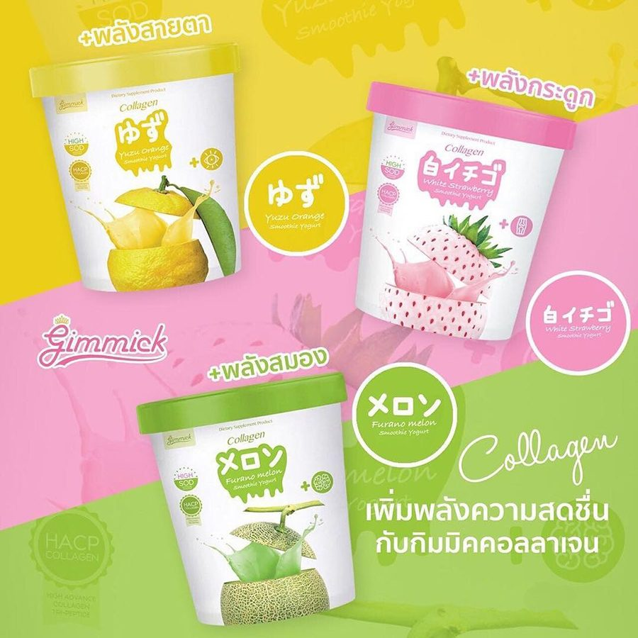 Gimmick Collagen Smoothie Yogurt