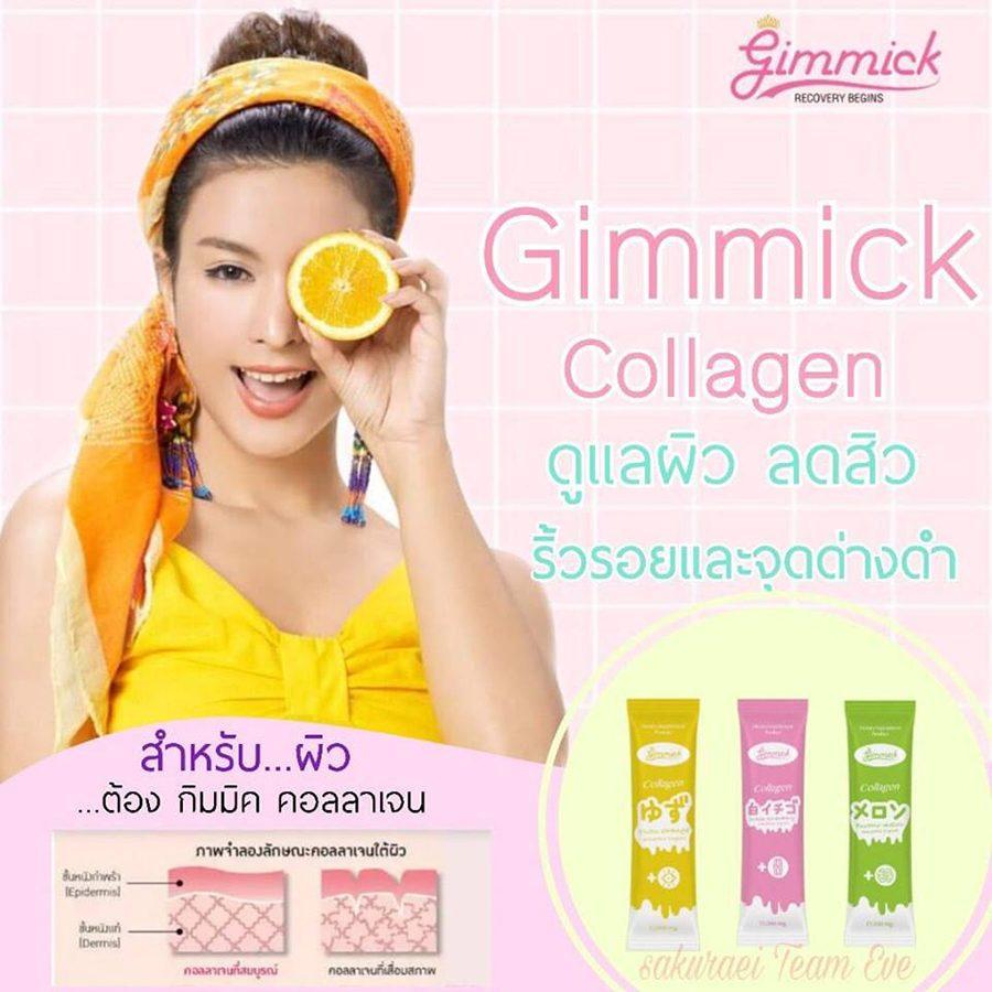 Gimmick Collagen Smoothie Yogurt