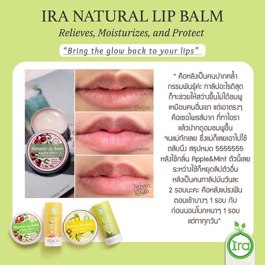 Ira Eco Tube Natural Lip Balm Green Tea