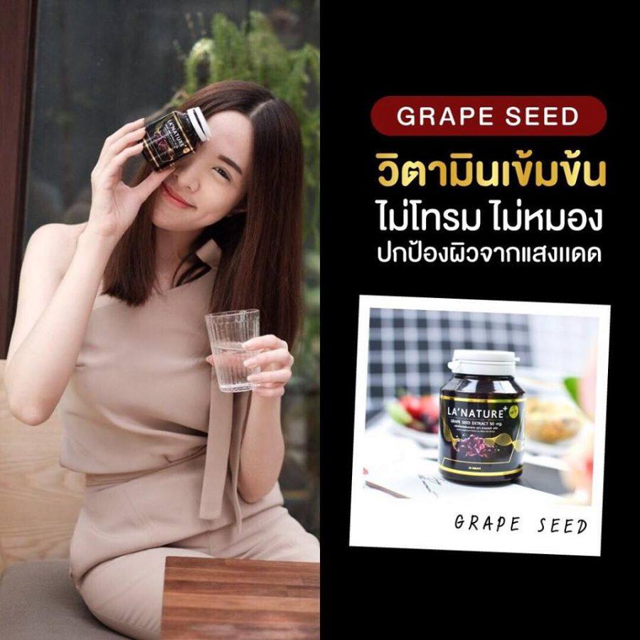 La'Nature Grape Seed Extract