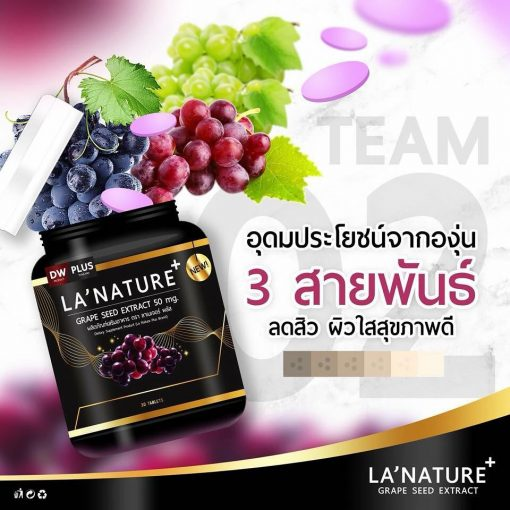 La'Nature Grape Seed Extract