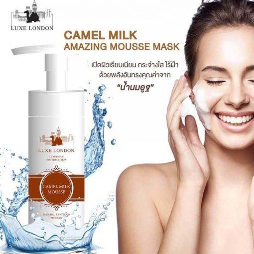 Luxe London Camel Milk Mousse Mask