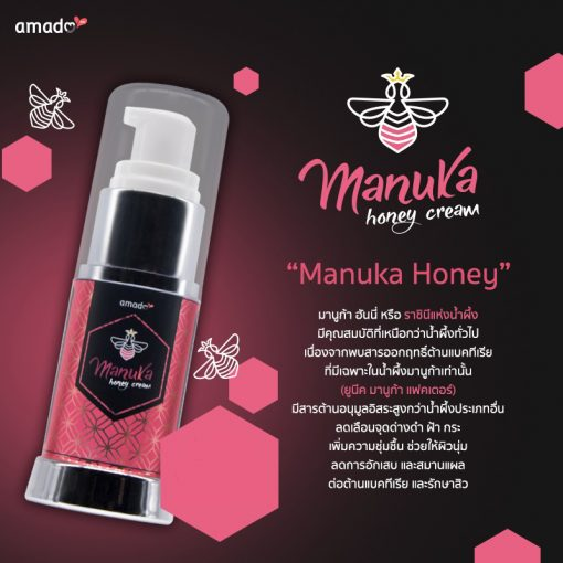 Manuka Honey Cream by Amado