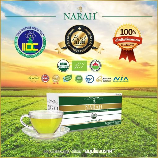 Narah Herbal Tea