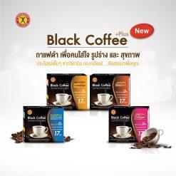 NatureGift Black Coffee +Plus