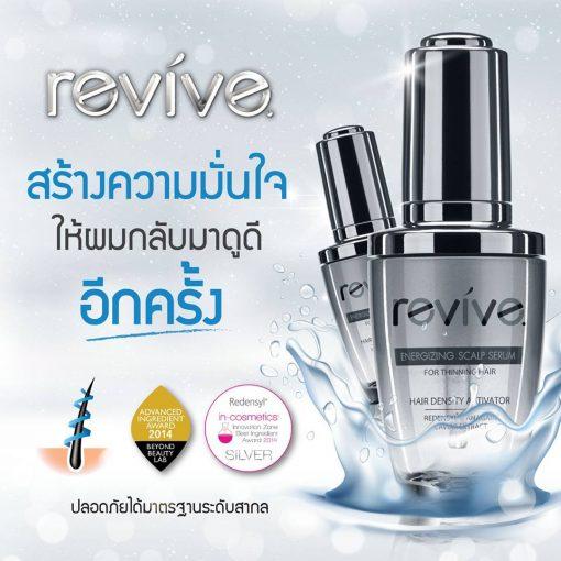 Revive Energizing Scalp Serum