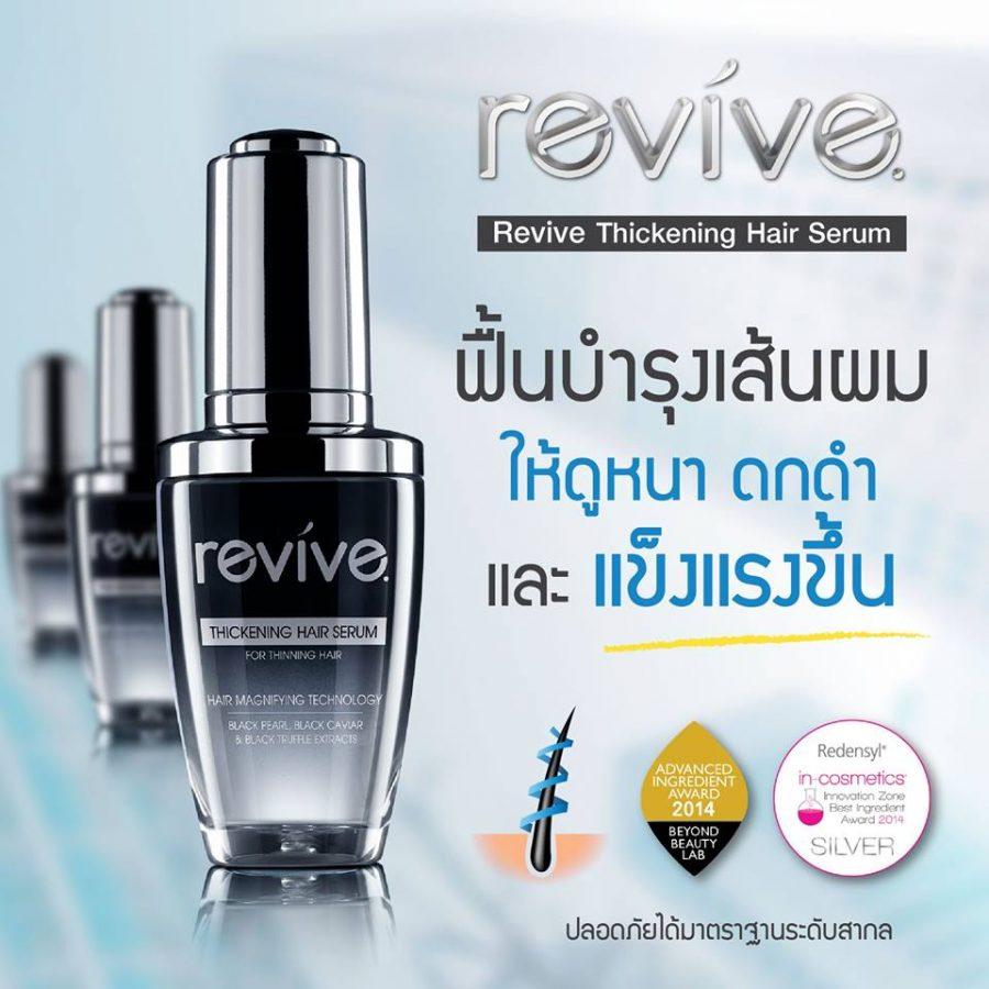Revive Thickening Hair Serum