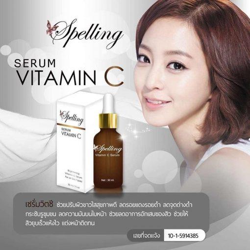 Spelling Serum Vitamin C