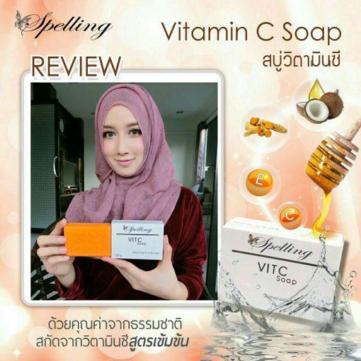 Spelling Vitamin C Soap
