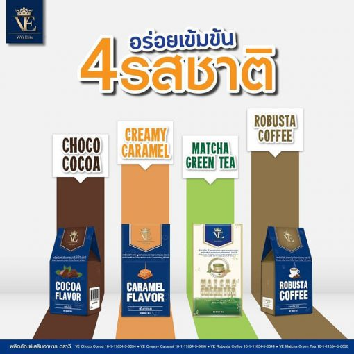 VE Together Robusta coffee