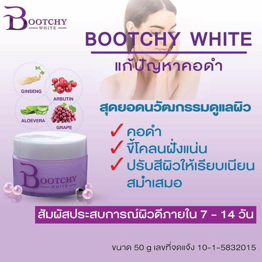 Bootchy White Snow Queen Body Cream
