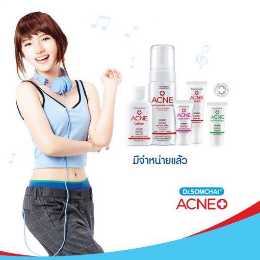 Dr.Somchai Acne Cream
