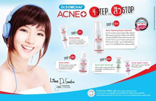Dr.Somchai Acne Repair Cream