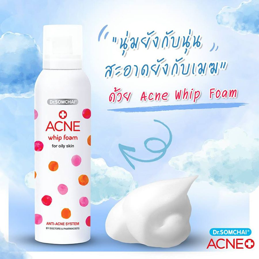 Dr.Somchai Acne Whip Foam For Oily Skin