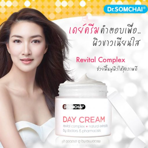 Dr.Somchai Day Cream