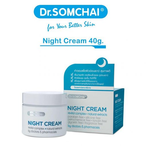 Dr.Somchai Night Cream