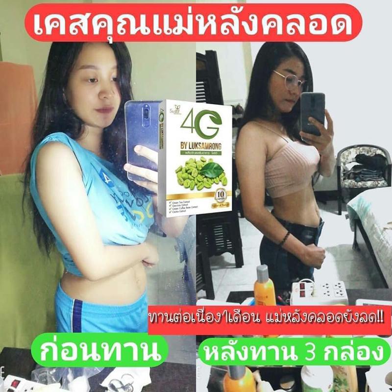 4G by Luksamrong